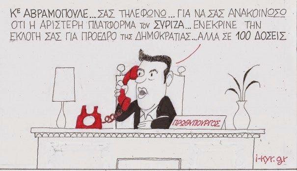 ,χέλιο,ανέκδοτα,διεθνή,ποδόσφαιρο ...... iNews12.blogspot.gr πολιτικά,αθλητικά