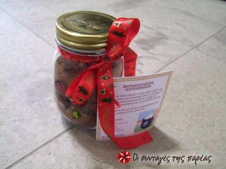 Φτιάξτε μόνοι σας ένα μείγμα για ζεστή σοκολάτα, υπέροχο και μυρωδάτο. Και αν θέλετε, γίνεται και ένα πολύ όμορφο δωράκι για τους αγαπημένους σας!