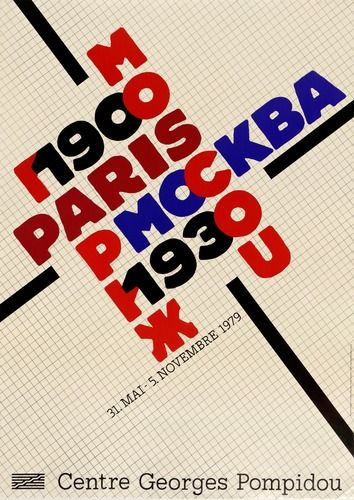 Paris-Moscou, 1900-1930 © Centre Pompidou, 1979 ; Conception graphique : Roman Cieslewicz _ #Poster #Affiche #GraphicDesign