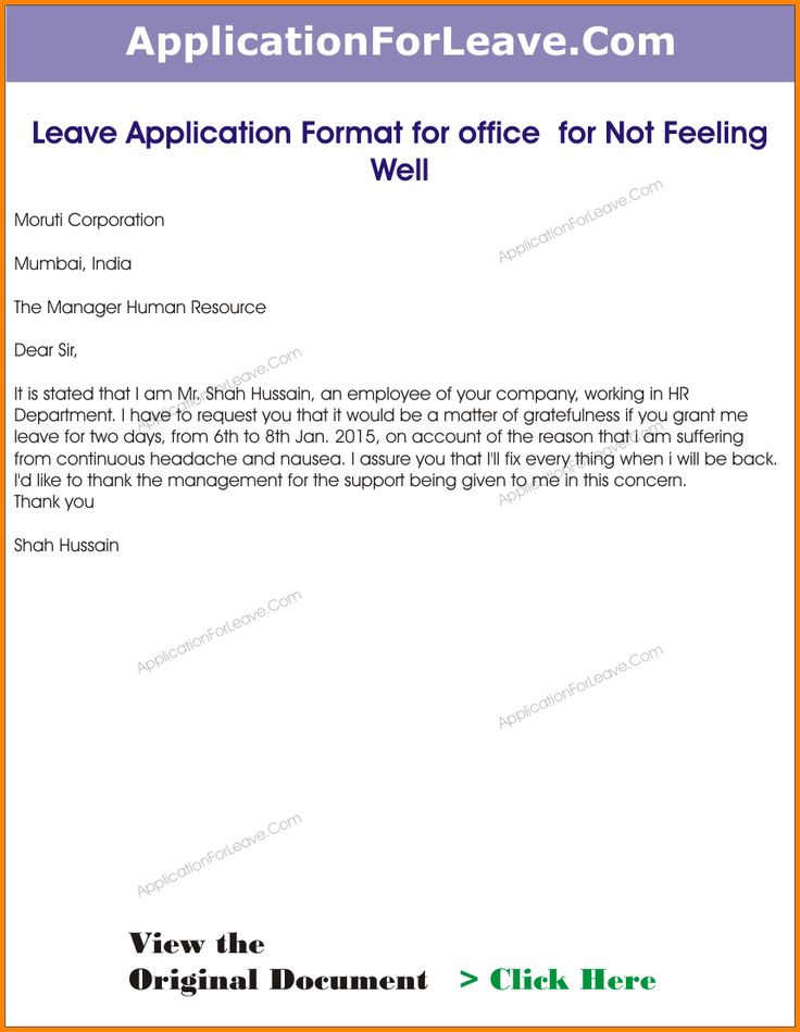 for leave application format office not absence letter Home - application for leave format