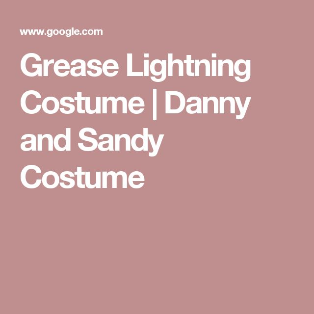 Grease Lightning Costume   Danny and Sandy Costume