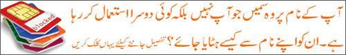 Send Free Sms - Sms,Send Free Sms,Sms Tex Messages,Poetry,Quotes,Jokes,Poems
