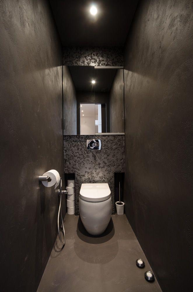 Idee Deco Toilette Suspendu. Stunning Idee Deco Toilette Suspendu