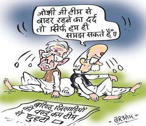 Hindi Jokes, Jokes in Hindi, Funny Jokes, Very Funny Jokes