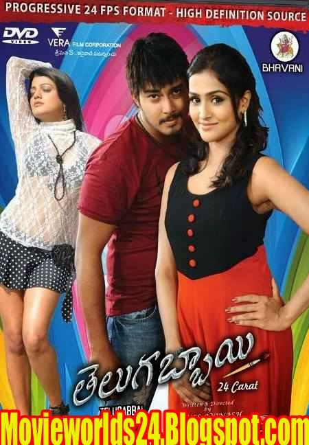 bewakoofiyaan full movie for mobile