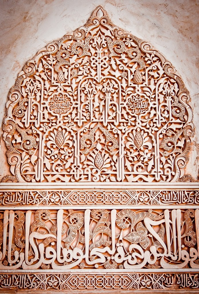 1000 images about arabesque on pinterest arabesque tile Why is calligraphy important to islamic art