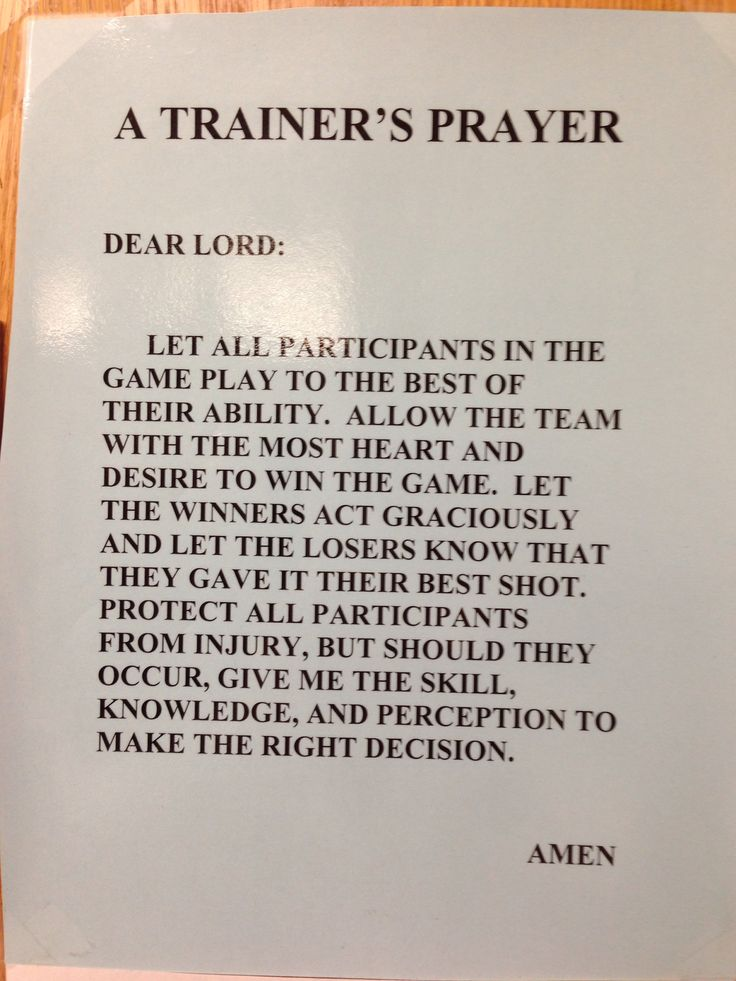 An athletic trainer's prayer. (We just need to change the title of this...)