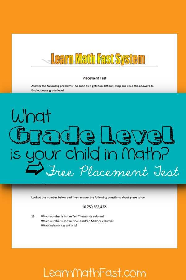 Determine your child's grade level with this free math placement test.