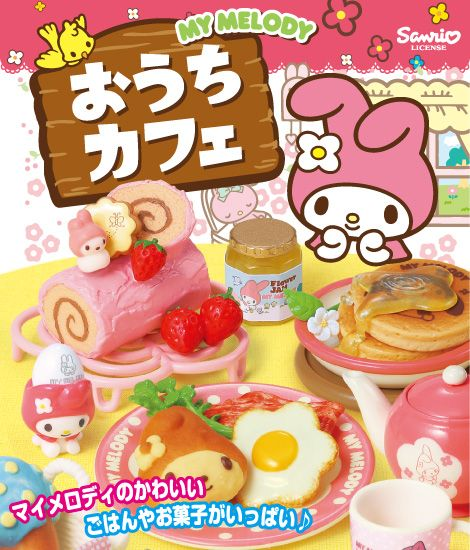 """Re-ment x Sanrio My Melody Miniature """" Ouchi cafe """" - Set of 8"""