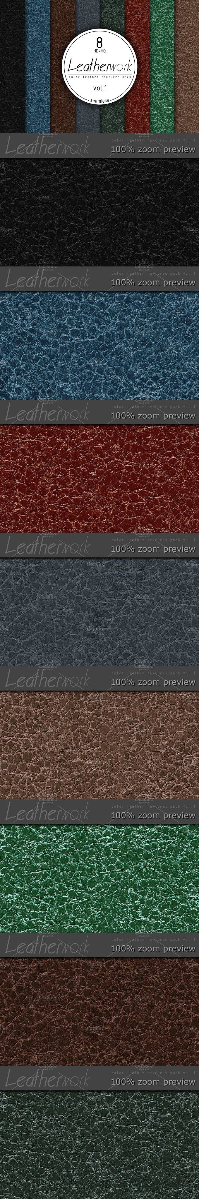 Leather Seamless HD textures vol.1. 3D Textures & Materials
