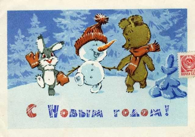 1972 В.Зарубин