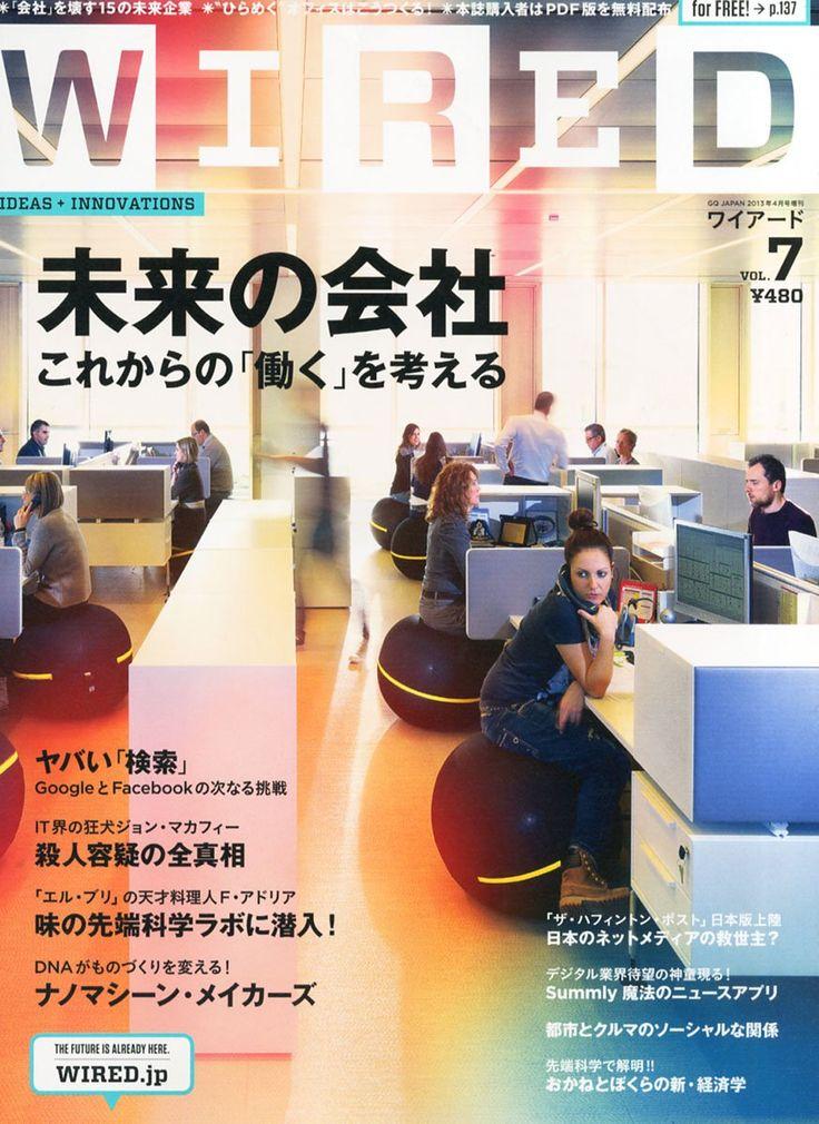 Amazon.co.jp: WIRED VOL.7 GQ JAPAN.2013年4月号増刊: 本