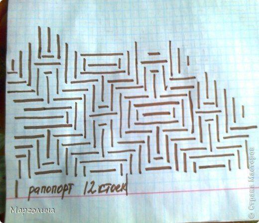 Двухцветный ситец. Схема плетения. - Уроки по плетению - Плетение из газет - Рукоделие
