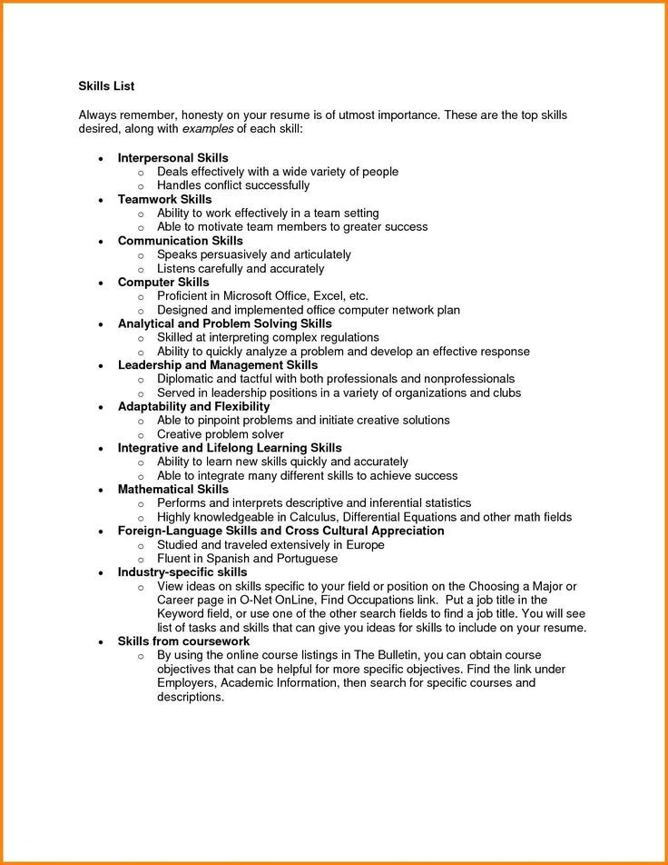 Resume Example With Headshot Photo Cover Letter 1 Page Word Resume Design Diy Cv Example In 2020 Resume Skills List List Of Skills Resume Skills