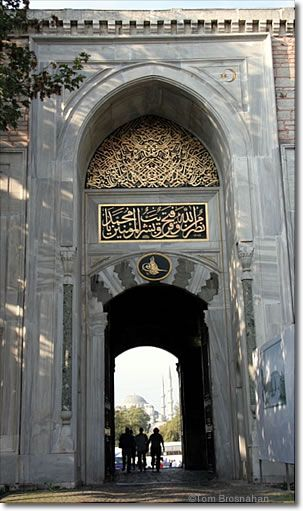 Istanbul's Top Sights: Topkapı Palace, First Gate, Istanbul, Turkey