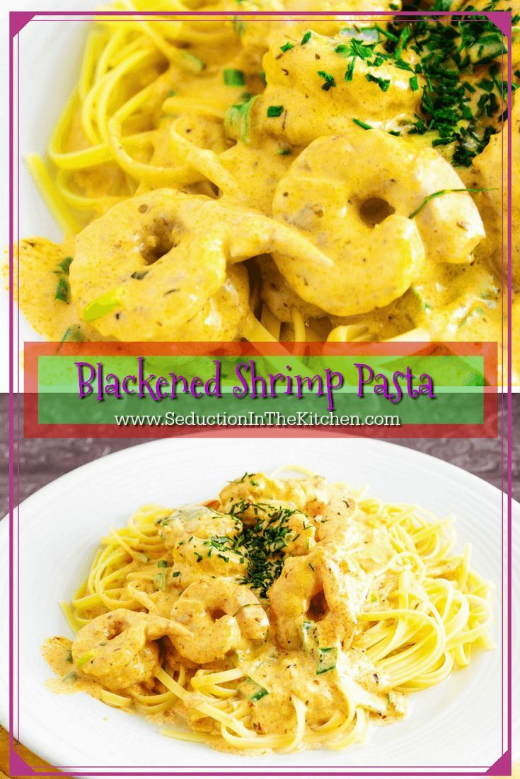 Blackened Shrimp Pasta is a Blackened Cajun shrimp with a creamy cheese sauce that you will fall in love with. A Mardi Gras inspired recipe made for #SundaySupper  via @SeductionRecipe