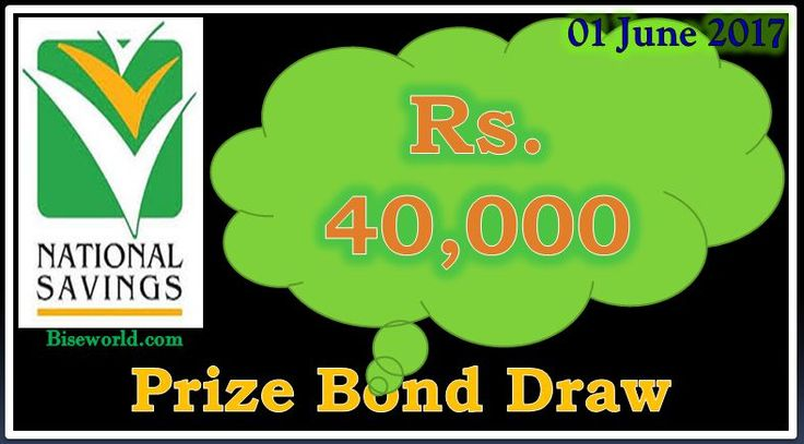 Rs. 40000 Prize Bond List Draw #70 on 01 June, 2017 Rawalpindi          http://www.biseworld.com/40000-prize-bond-list-june-2017/