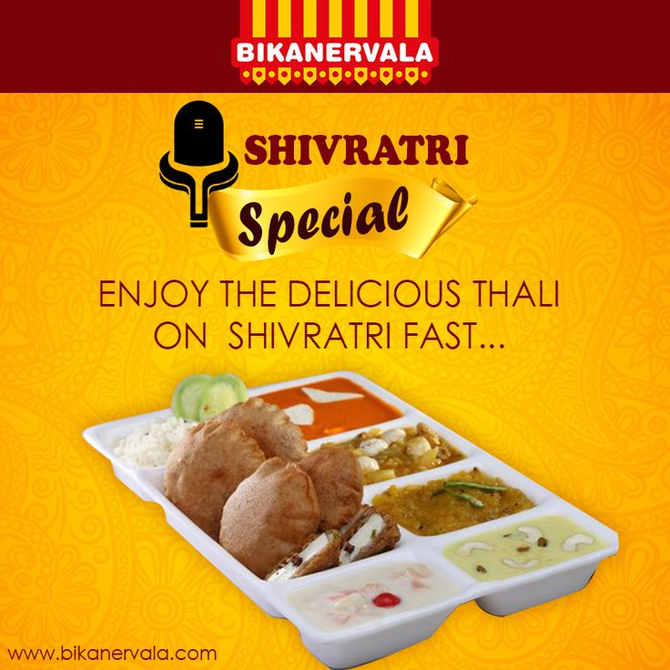 Shivratri Special Enjoy the delicious thali on Shivratri fast.... Subh #MahaShivratri #Bikanervala, #BikanervalaOnline