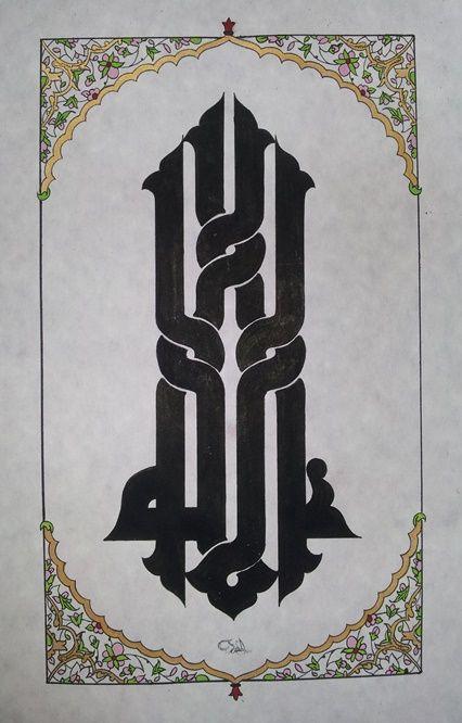 Calligraphy Work-2