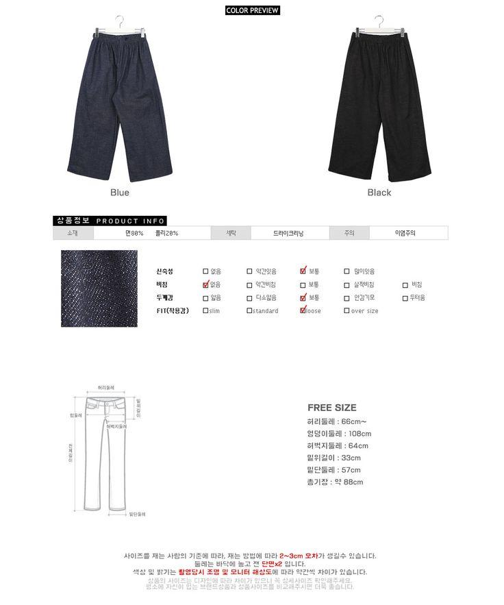 Korea men's fashion mall, Hong Chul style [NOHONGCUL.COM GLOBAL] Wide denim pants Tong / Size : FREE / Price : 87.86 USD #mensfashion #koreafashion #man #bottom #pants #denim #KPOP #NOHONGCUL_GLOBAL #OOTD