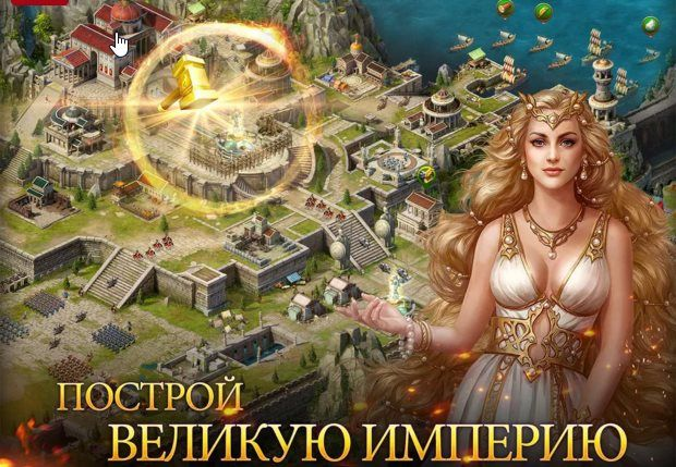 Стратегия Age of Kings на Android