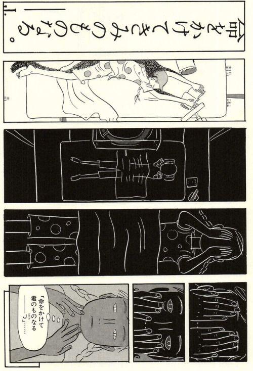 """Fumiko Takano """"Yellow Book"""" 高野文子「黄色い本〜ジャック・チボートいう名の友人」"""