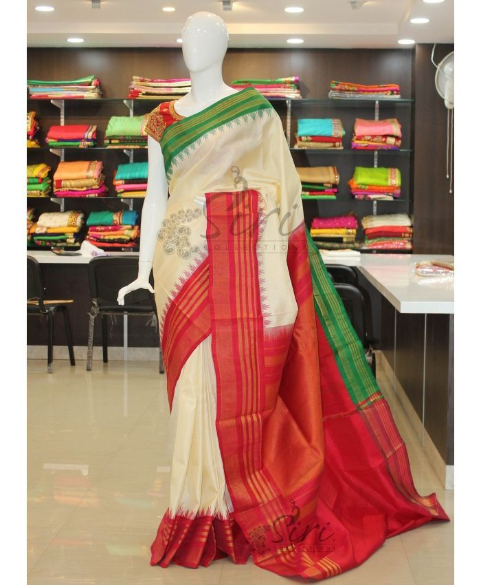 Buy Latest Fashion Pure Authentic Gadwal Silk Sarees From Siricollections.