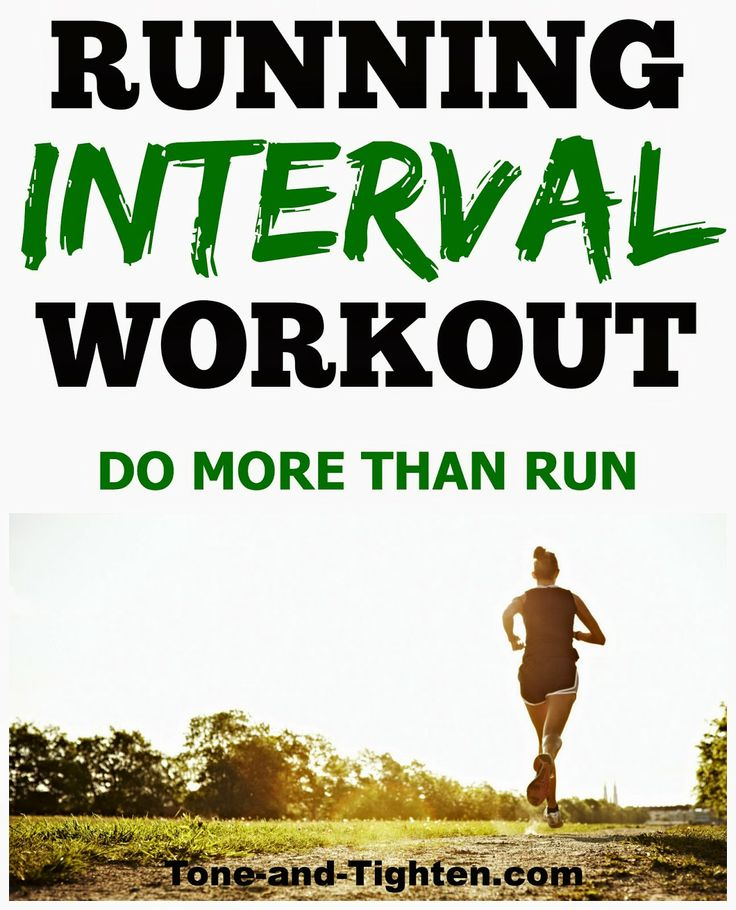 "Take your running to a whole new level with this amazing interval! Do so much more than ""just run""  from Tone-and-Tighten.com"