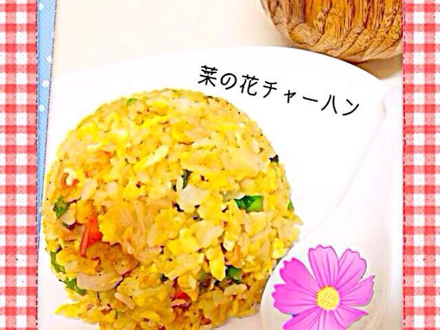 まだ菜の花があったので お昼ご飯に作っちゃいましたo(^▽^)o まつこさん美味しかったです! ご馳走様〜 - 62件のもぐもぐ - まつこさんのチャーハン by chiko7821