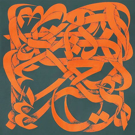 Calligraphy painting by Mohammed Ehsaei  http://pingmag.jp/2006/12/11/iranian-typography-now/
