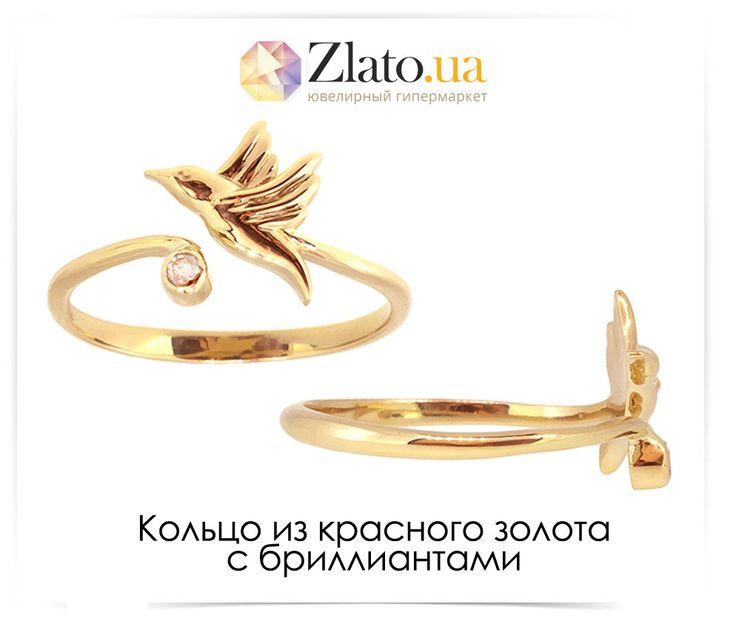 Природа всегда была вдохновением для ювелиров. Украшения в форме животных и птиц, вероятно, никогда не потеряют свою актуальность. Ведь они придают неповторимую изюминку и особый шарм.  #jewelry #gold #jewelryshop #ring #diamonds #fashion #style #beauty #zlato_ua