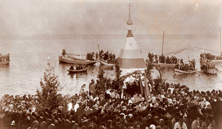 Τραπεζούντα, 9/1/1911: Η τελετή της καταδύσεως του Τιμίου Σταυρού ...