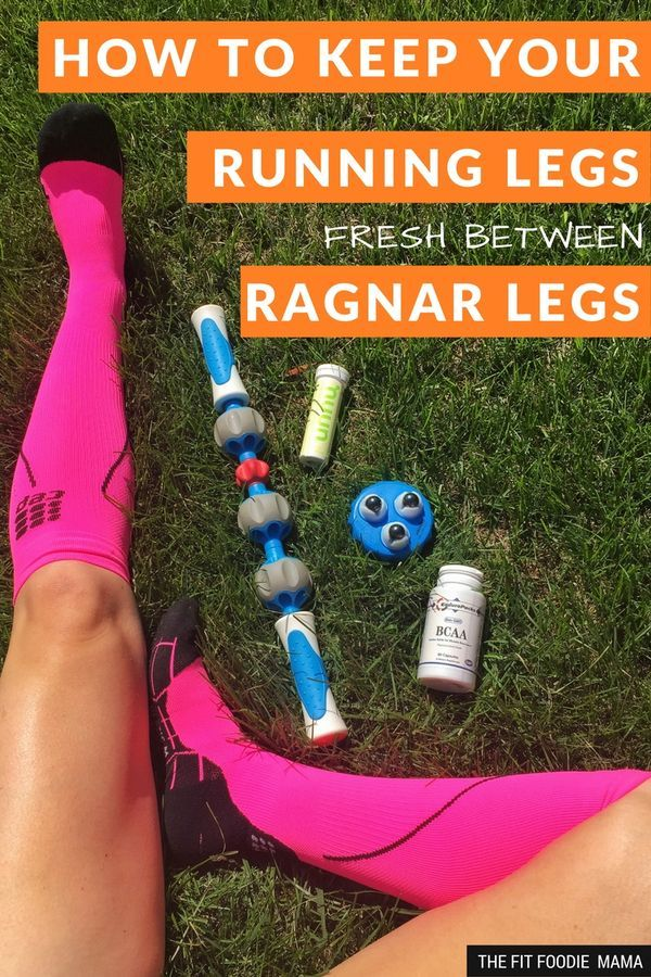 How to Keep Your Running Legs Fresh Between Ragnar Legs.  5 tips to keep your legs fresh after a run and recovery essentials needed for the 200 mile adventure! http://thefitfoodiemama.com/keep-running-legs-fresh-ragnar-legs/