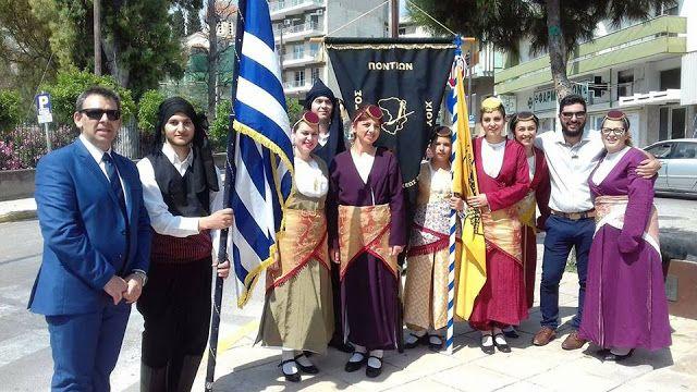 e-Pontos.gr: Εκλογές για νέο Δ.Σ. πραγματοποιεί ο Σύλλογος Ποντ...