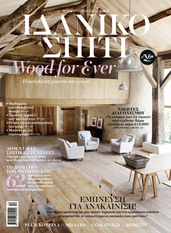Issue January-February 2013