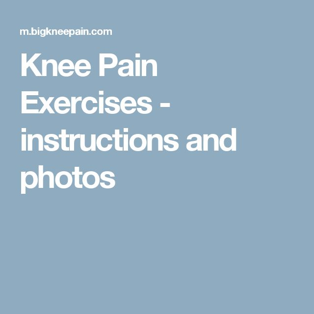 Knee Pain Exercises - instructions and photos