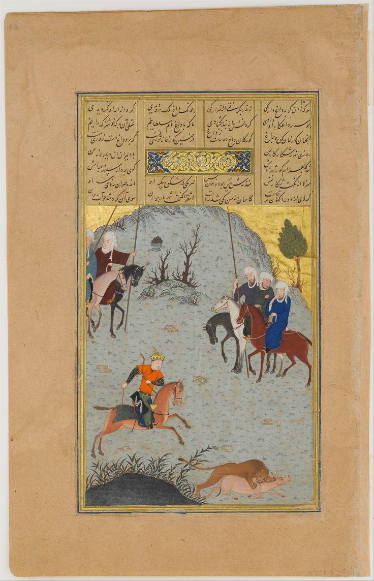 """Bahram Gur on the Chase"", Folio 10r from a Haft Paikar (Seven Portraits) of the Khamsa (Quintet) of Nizami Author: Nizami (Ilyas Abu Muhammad Nizam al-Din of Ganja) (probably 1141–1217) Calligrapher: Maulana Azhar (d. 1475/76) ca. 1430, Herat"