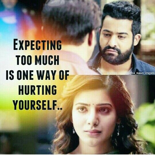 Hurt Images With Quotes In Tamil Movies Archidev