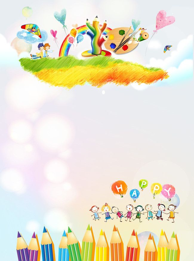 childrens painting competition poster background material
