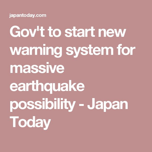 Gov't to start new warning system for massive earthquake possibility - Japan Today