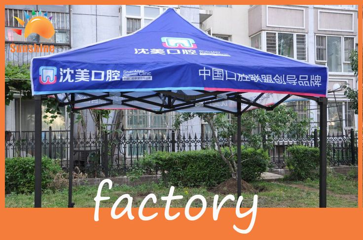 Wedding gazebos for sale of canvas marquee and aluminum alloy pole - http://furniturefromchina.net/?product=wedding-gazebos-for-sale-of-canvas-marquee-and-aluminum-alloy-pole
