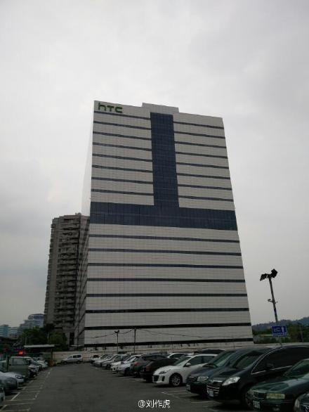 Mola: OnePlus podría estar planeando comprar una fabrica de HTC en Shenzhen