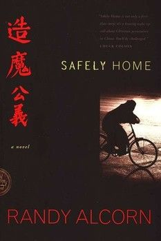 'Safely Home' by Randy Alcorn. Such a good book!  I couldn't put it down and yes, I cried a lot!: