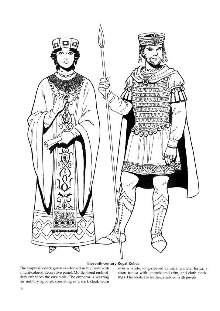 Byzantine_Fashions_34.jpg (724×1024)