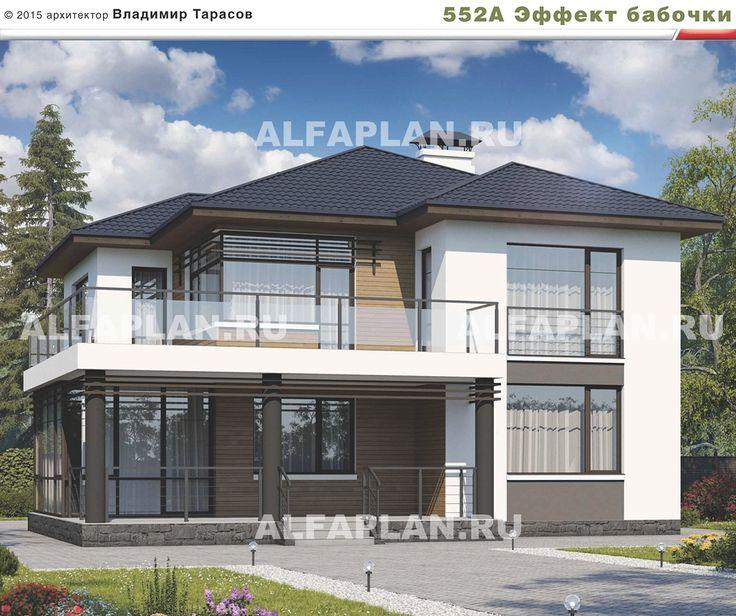 """Проект дома """"Эффект бабочки"""" общей площадью 219,90м2. Современный коттедж с диагональным (угловым) построением плана."""