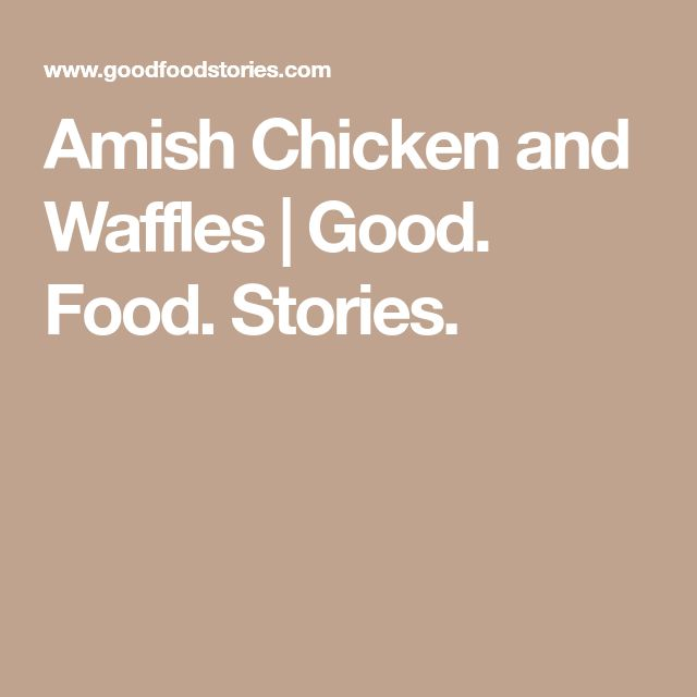Amish Chicken and Waffles | Good. Food. Stories.