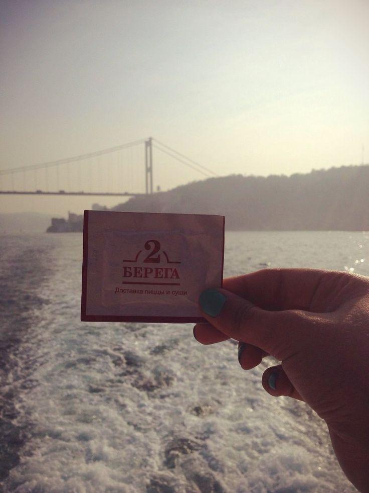 """2 Берега"" в Стамбуле. #2berega #Istanbul #Turkey #Bosphorus"