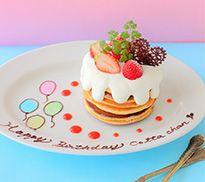 誕生日ケーキレシピ「バースデーパンケーキ」