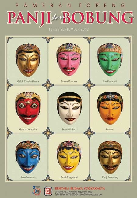 Yogyakarta. Poster pameran topeng dari Bobung.