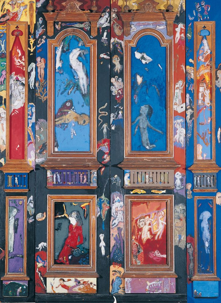 Burhan Uygur, (1940-1992), The Door, 1987-1989